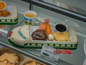 Japanspezialreisen - Eisenbahn - 008 - Rainer Stobbe
