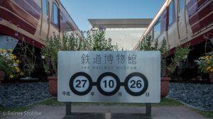 Japanspezialreisen - Eisenbahn - 017 - Rainer Stobbe
