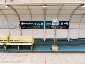 Japanspezialreisen - Eisenbahn - 058 - Rainer Stobbe