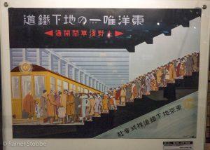 Japanspezialreisen - Eisenbahn - 066 - Rainer Stobbe
