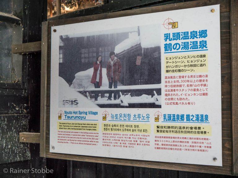Japanspezialreisen - heisse Quellen Onsen - 048 - Rainer Stobbe