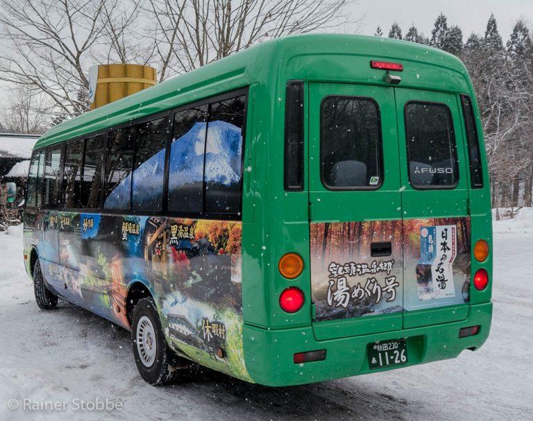 Japanspezialreisen - heisse Quellen Onsen - 049 - Rainer Stobbe