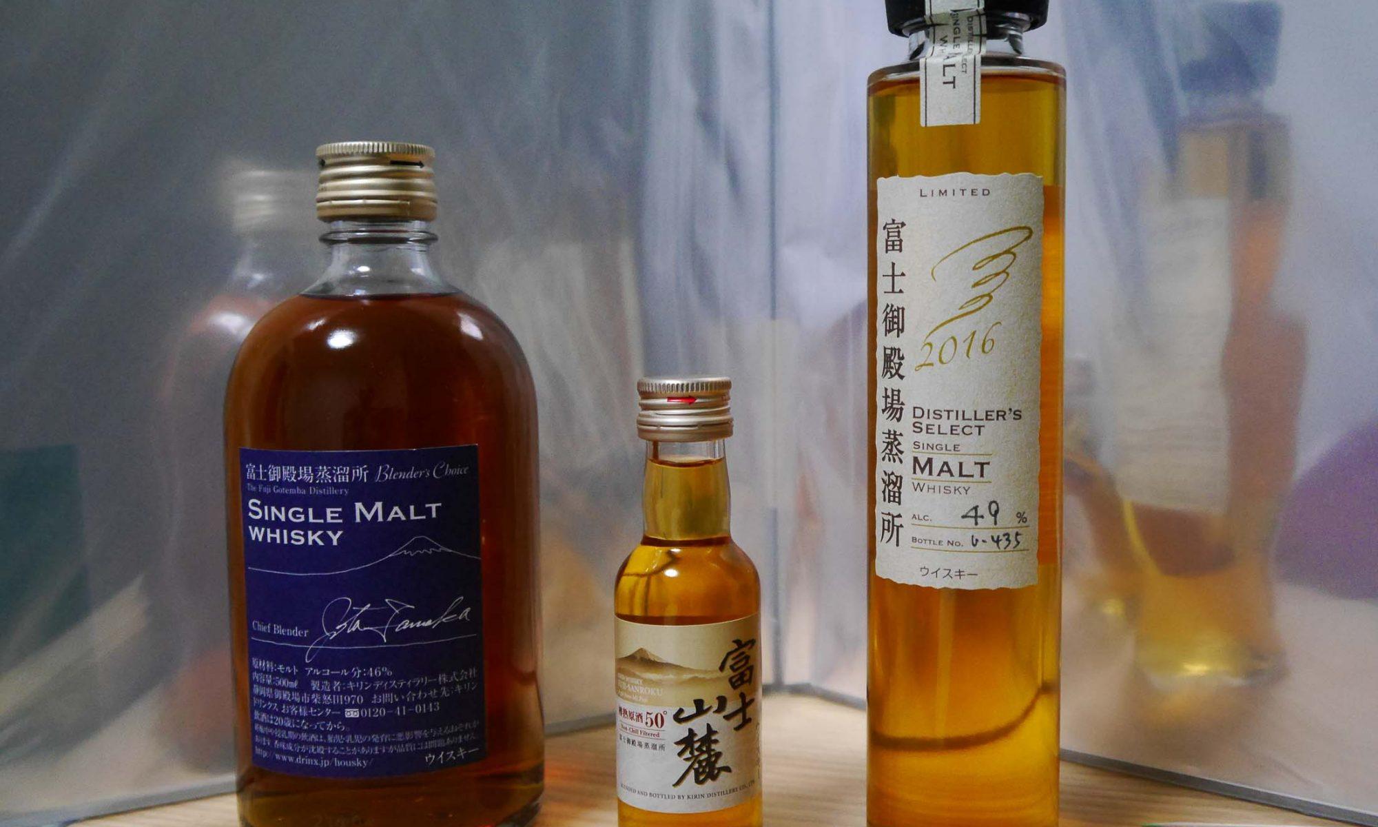 Whiskyreisen Japan Kirin Fuji Gotemba - 20161013-Kirin Fuji Gotemba