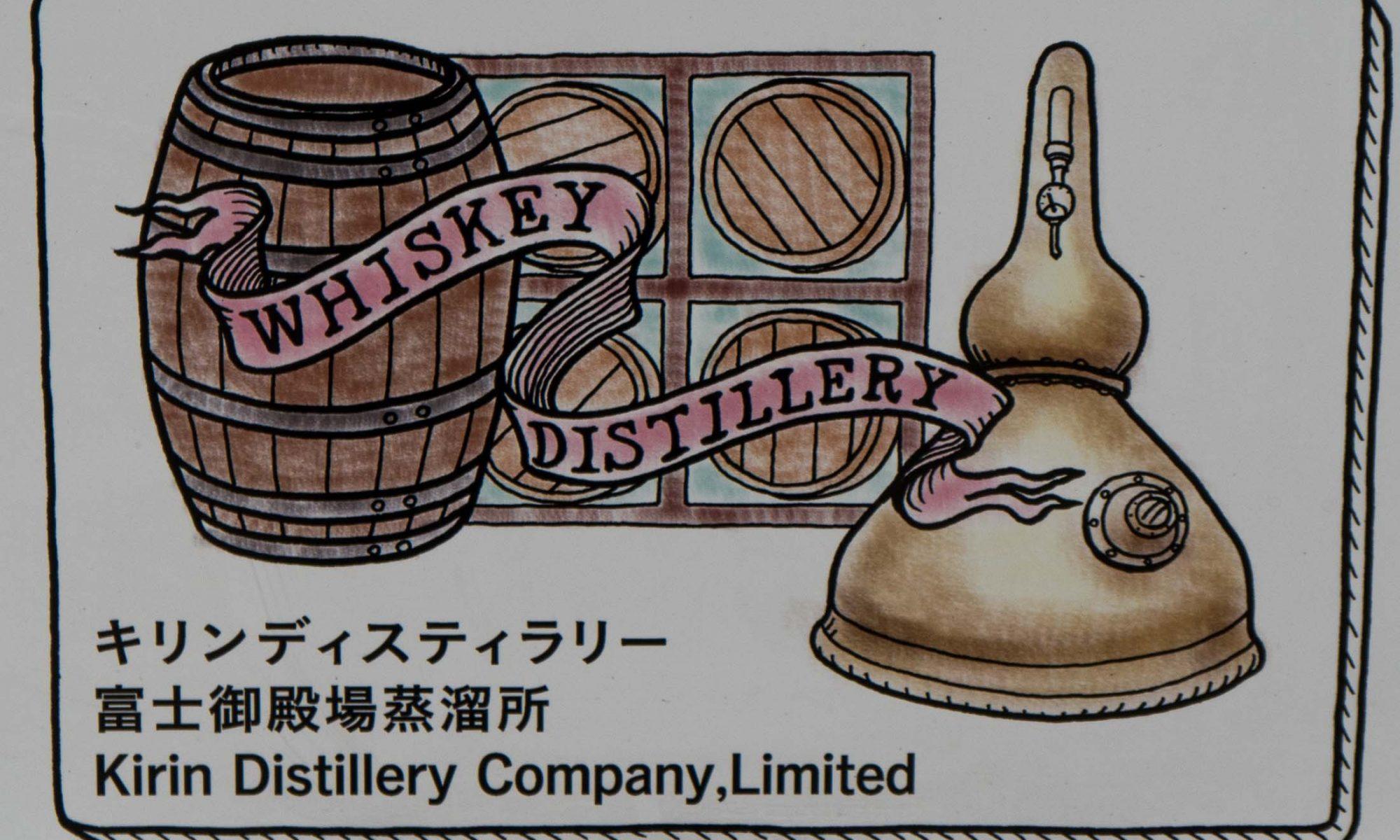 Whiskyreisen Japan Kirin Fuji Gotemba - 20161013-P1070857
