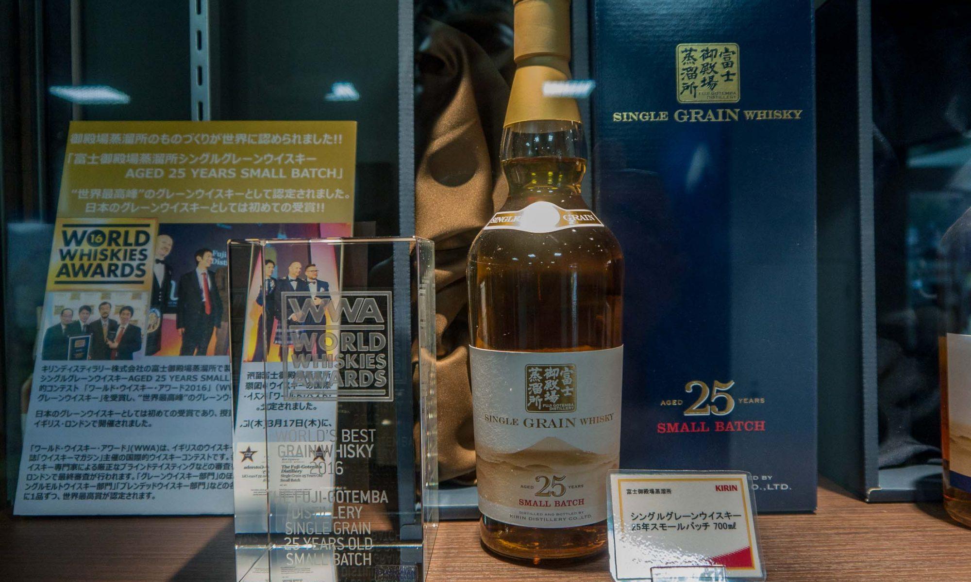Whiskyreisen Japan Kirin Fuji Gotemba - 20161013-P1070881