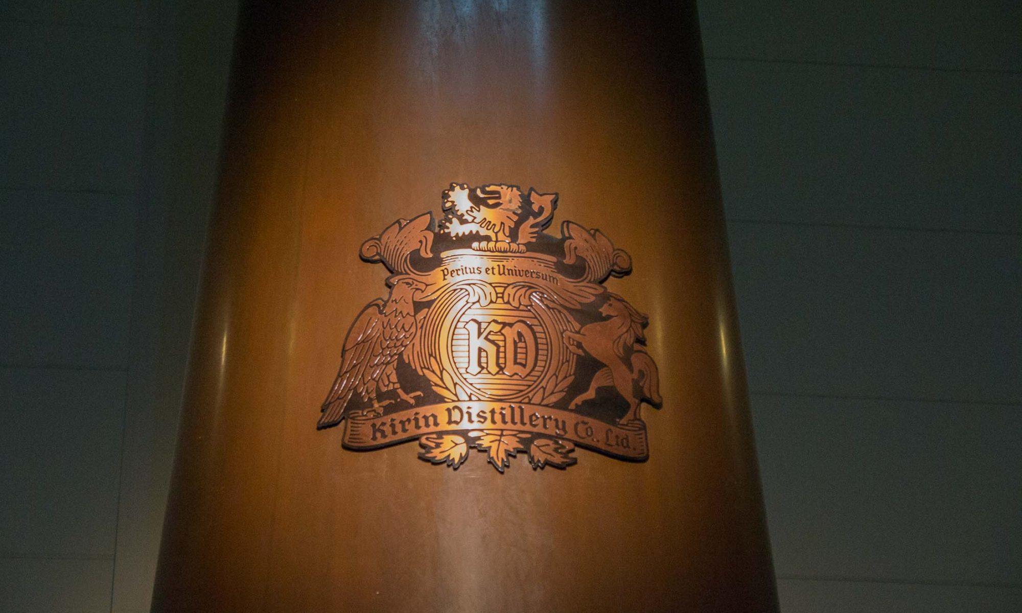 Whiskyreisen Japan Kirin Fuji Gotemba - 20161013-P1070891