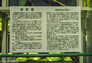 Whiskyreisen Japan Mars Komagadake - 20161023-P1080474