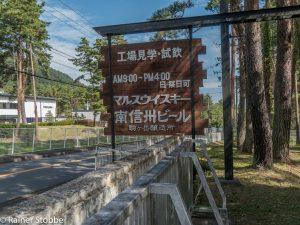 Whiskyreisen Japan Mars Komagadake - 20161023-P1080490