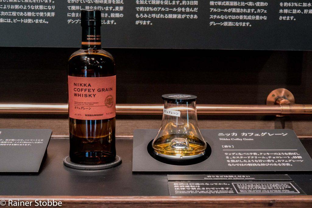 Whiskyreisen Japan Nikka Miyagikyo - 20170423-P1100243