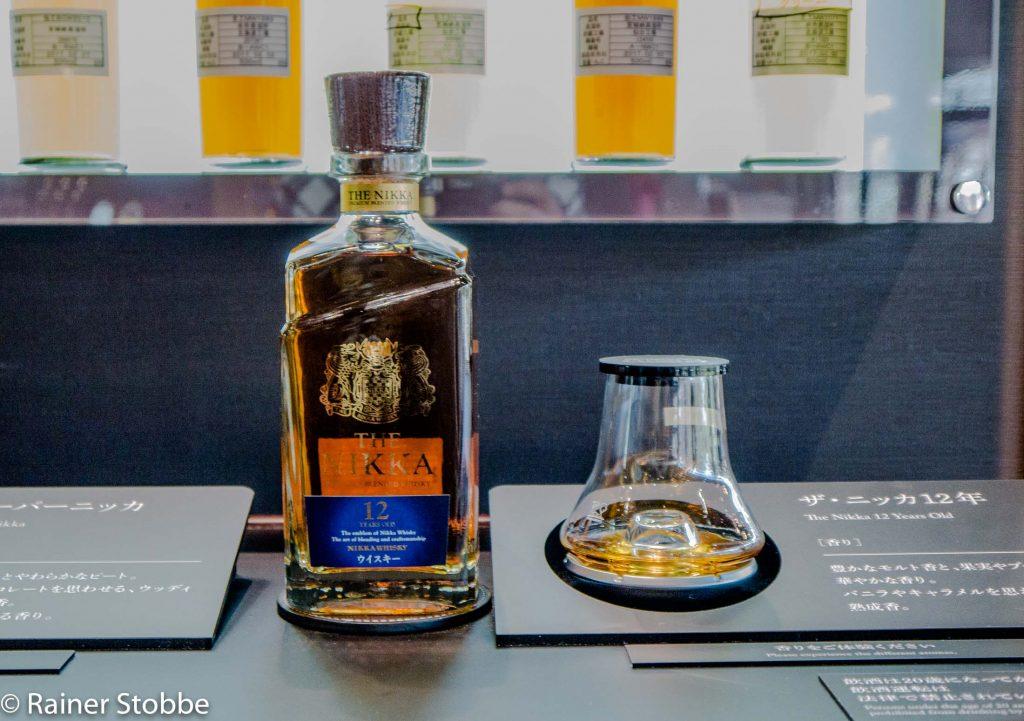 Whiskyreisen Japan Nikka Miyagikyo - 20170423-P1100250