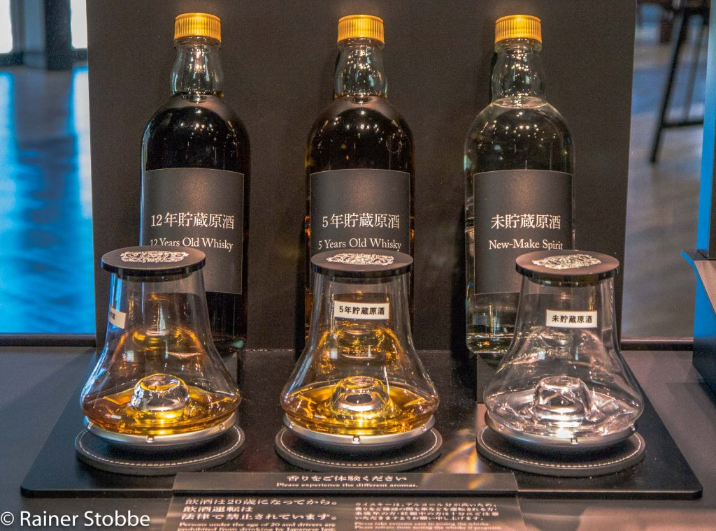 Whiskyreisen Japan Nikka Miyagikyo - 20170423-P1100252