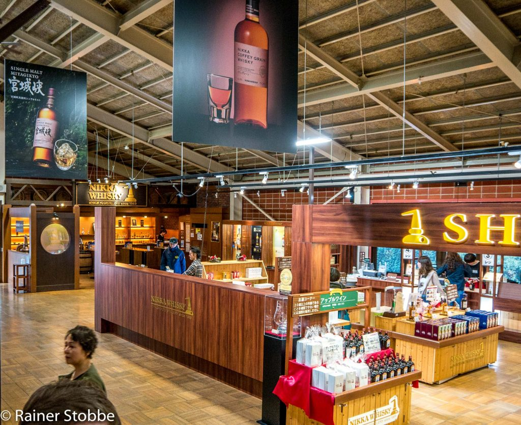 Whiskyreisen Japan Nikka Miyagikyo - 20170423-P1100294