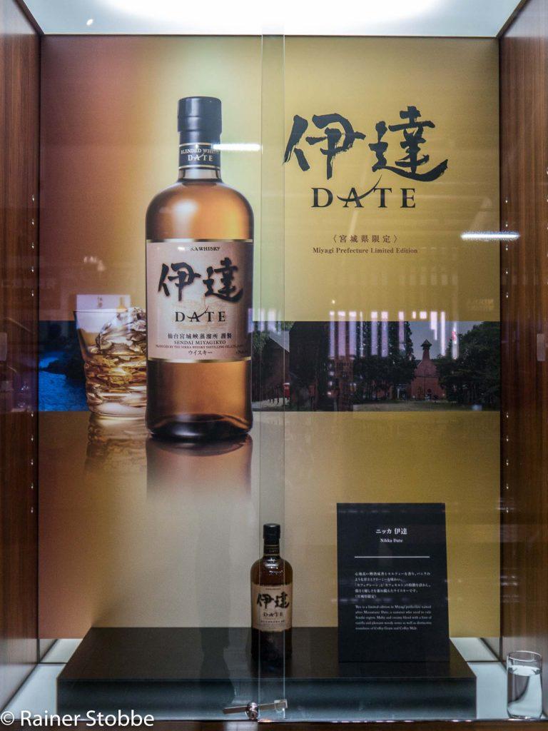 Whiskyreisen Japan Nikka Miyagikyo - 20170423-P1100296