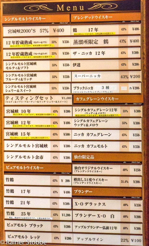 Whiskyreisen Japan Nikka Miyagikyo - 20170423-P1100298