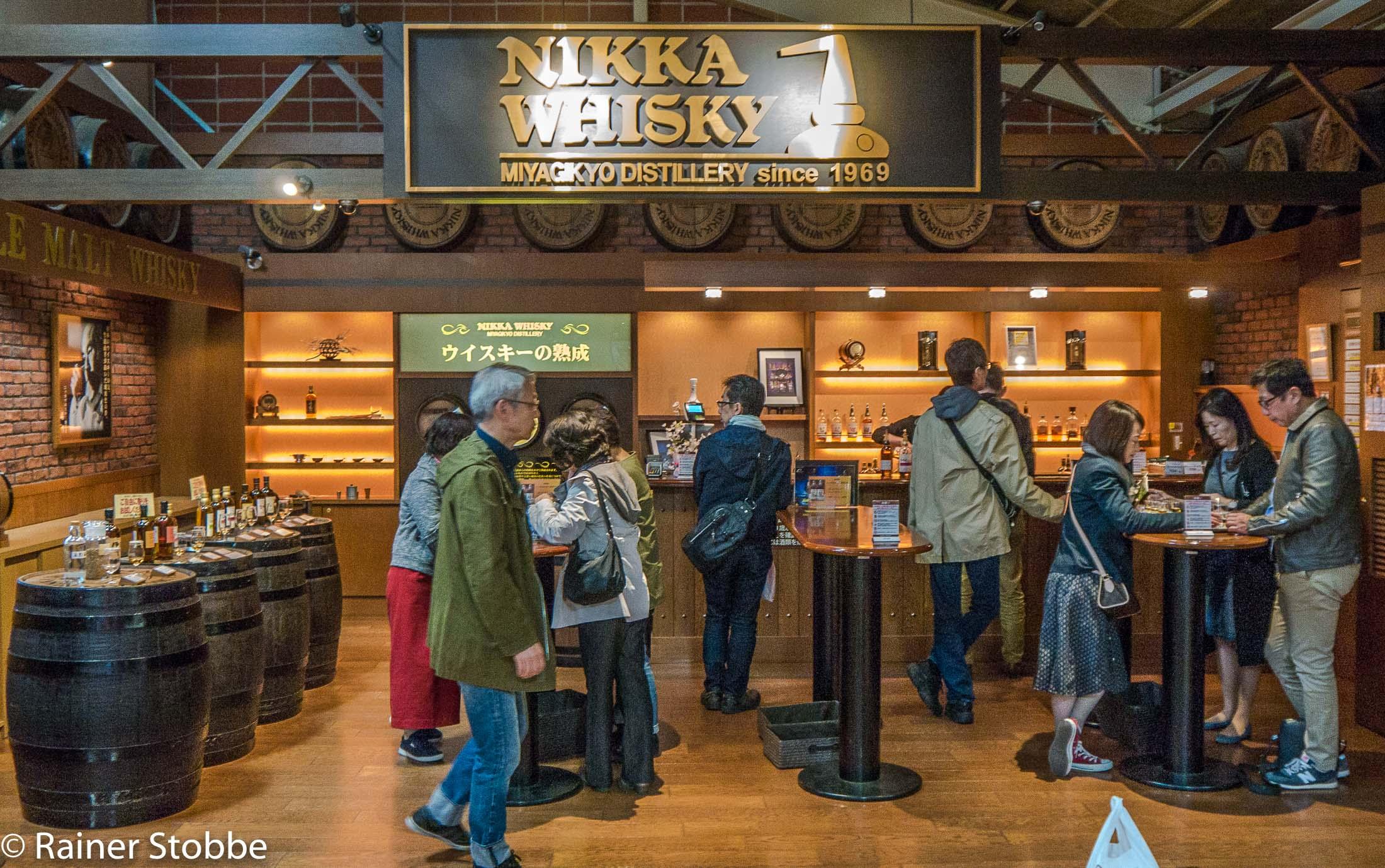 Whiskyreisen Japan Nikka Miyagikyo - 20170423-P1100300