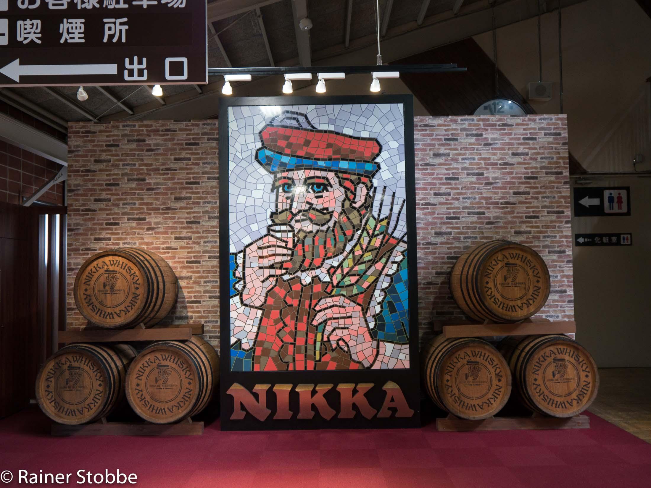 Whiskyreisen Japan Nikka Miyagikyo - 20170423-P1100301