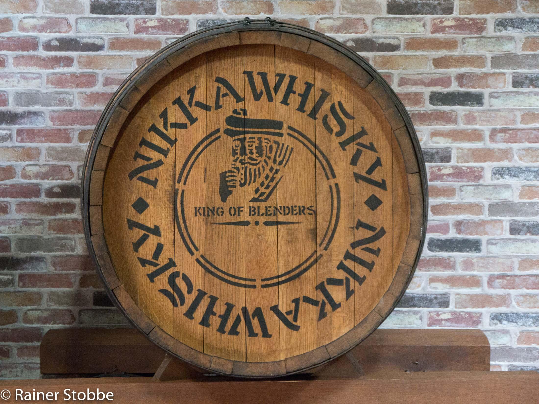 Whiskyreisen Japan Nikka Miyagikyo - 20170423-P1100302