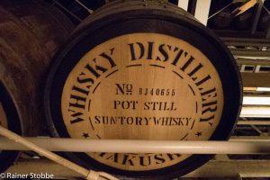 Whiskyreisen Japan Suntory Hakushu - 20151028-P1010272