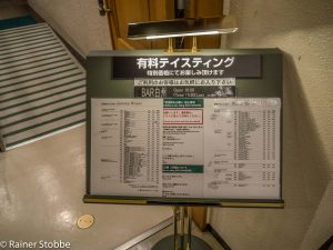 Whiskyreisen Japan Suntory Hakushu - 20161015-P1070978