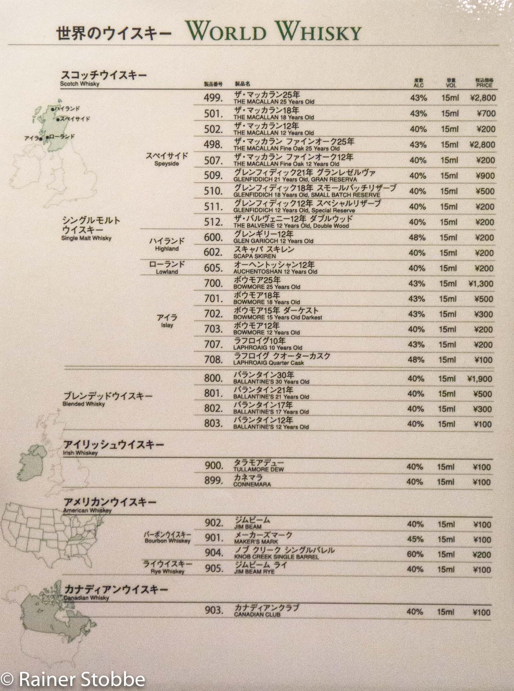 Whiskyreisen Japan Suntory Hakushu - 20161015-P1070980