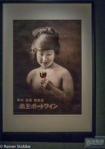 Whiskyreisen Japan Suntory Hakushu - 20161015-P1070995