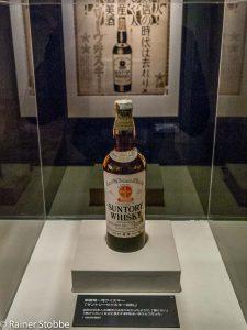 Whiskyreisen Japan Suntory Hakushu - 20161015-P1070997