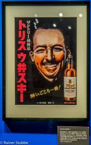 Whiskyreisen Japan Suntory Hakushu - 20161015-P1070999