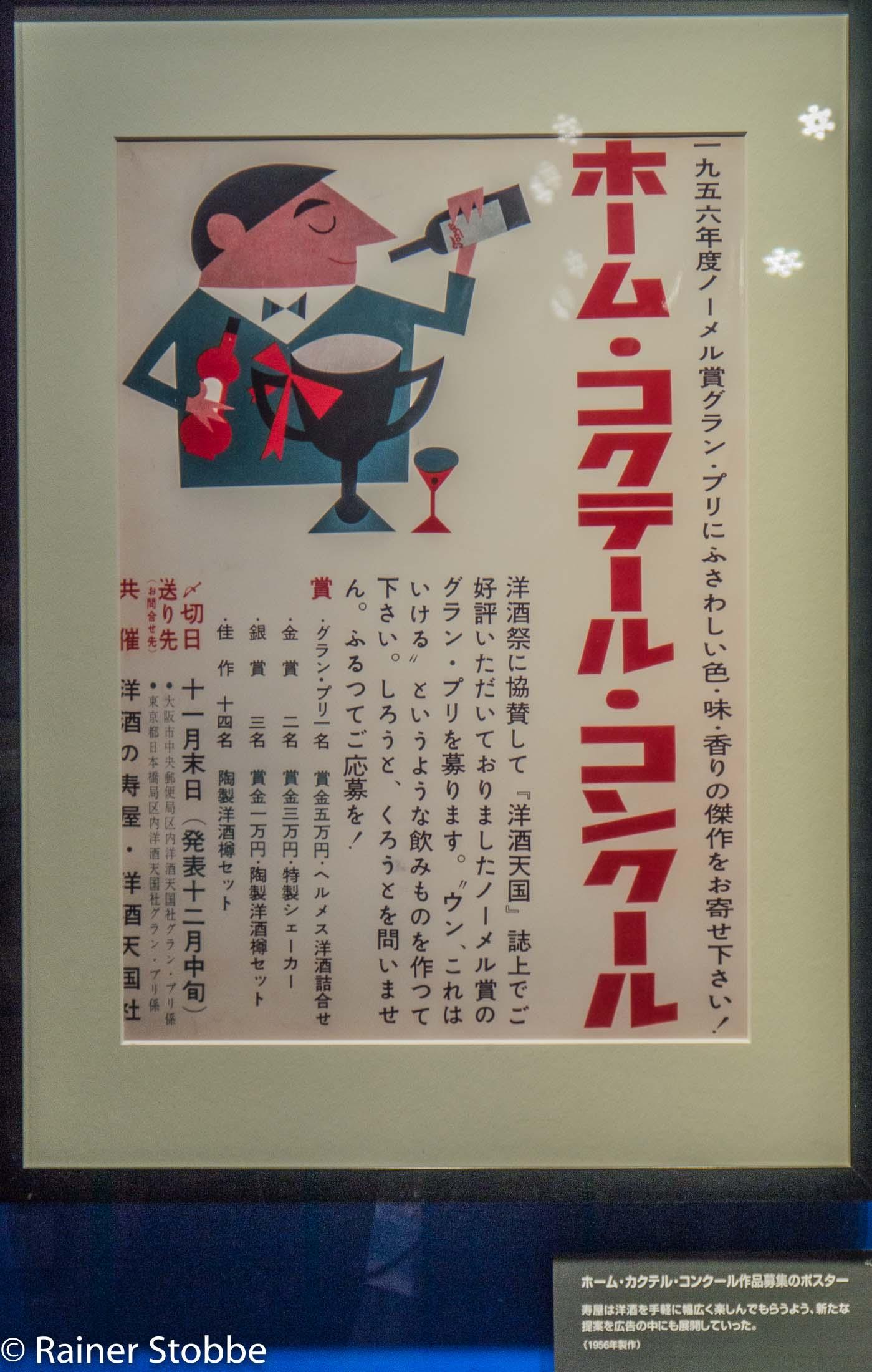 Whiskyreisen Japan Suntory Hakushu - 20161015-P1080001