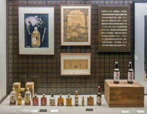 Whiskyreisen Japan Suntory Hakushu - 20161015-P1080012