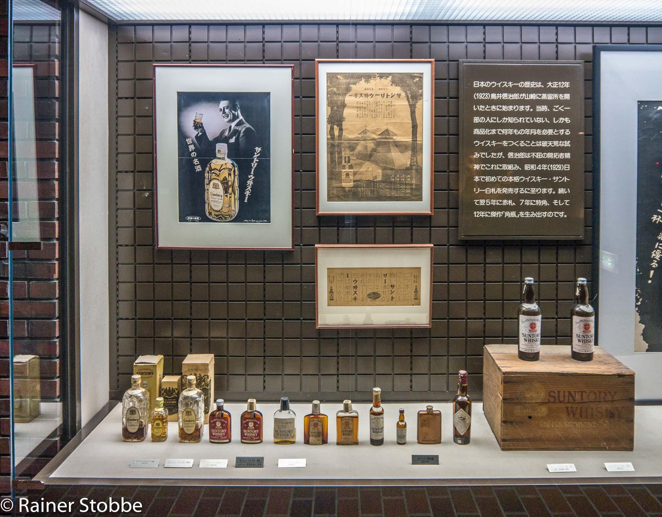 Whiskyreisen Japan Suntory Hakushu - 20161015-P1080013
