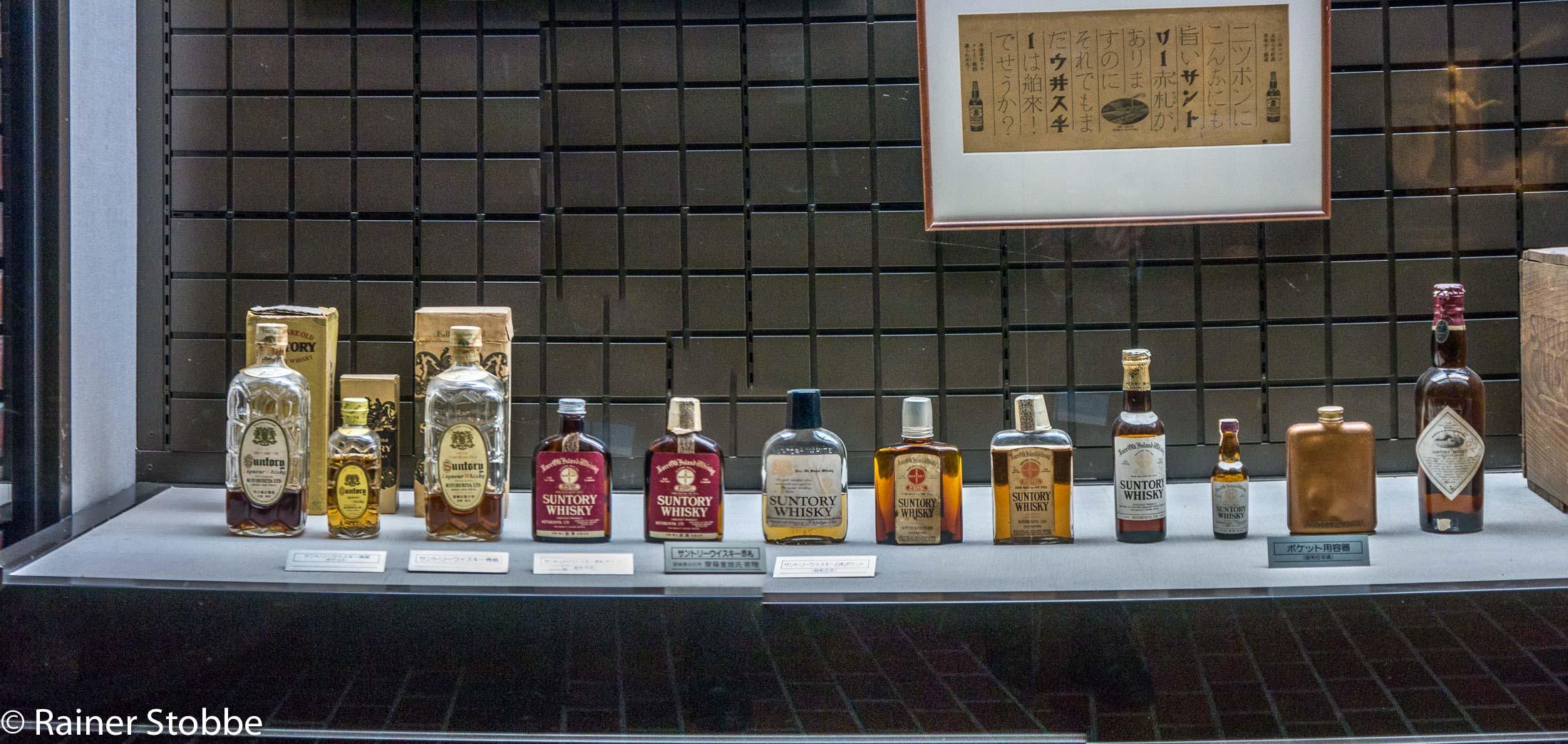 Whiskyreisen Japan Suntory Hakushu - 20161015-P1080016-Pano