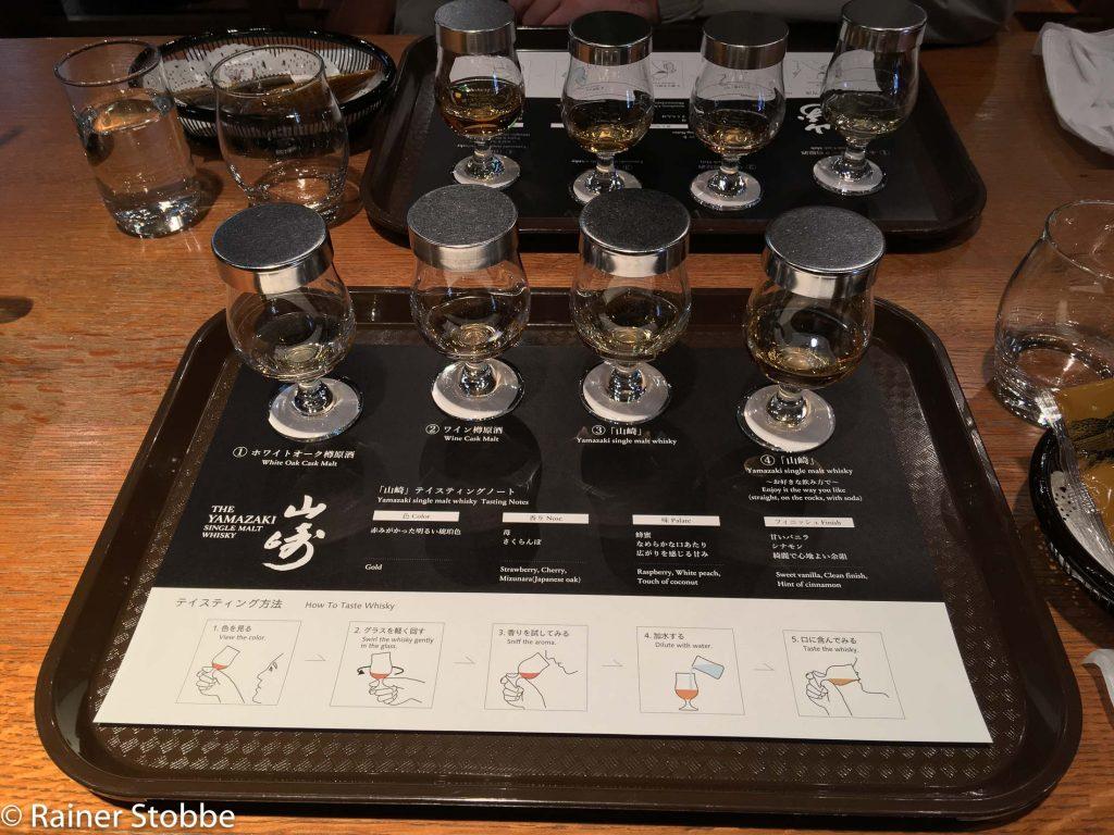 Whiskyreisen Japan Suntory Yamazaki - 20161024-IMG_0948