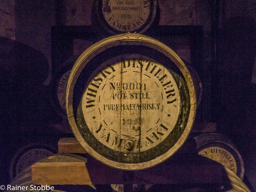 Whiskyreisen Japan Suntory Yamazaki - 20161024-P1080516
