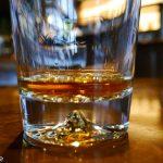 cropped-Whiskyreisen-Japan-Kirin-Fuji-Gotemba-20161013-FUJI-im-Glas.jpg