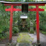 cropped-Whiskyreisen-Japan-Kirin-Fuji-Gotemba-20161013-P1070870.jpg