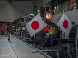 Japanspezialreisen - Eisenbahnmuseum Nagoya - 20161026-P1080724 - Rainer Stobbe