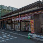 Japanspezialreisen - Kakunodate - 20161018-P1080324 - Rainer Stobbe